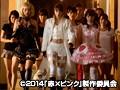 赤×ピンク ディレクターズ・ロングバージョン DVD BOX 2