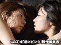 赤×ピンク ディレクターズ・ロングバージョン DVD BOX 3