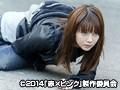 赤×ピンク ディレクターズ・ロングバージョン DVD BOX 4