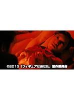佐々木心音 セーラー服を脱がされる赤い部屋 1 in 『フィギュアなあなた』