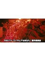 佐々木心音 セーラー服を脱がされる赤い部屋 2 in 『フィギュアなあなた』