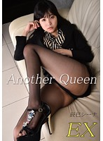 Another Queen EX vol.09 辰巳シーナ