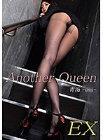 Another Queen EX vol.14 青海