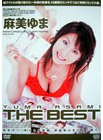 YUMA ASAMI THE BEST 麻美ゆま ダウンロード