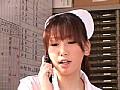 爆乳ナース 特別個室の危険な看護 佐山愛 13