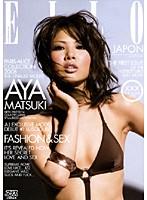 (53dv940)[DV-940] ELLO JAPON AYA MATSUKI ダウンロード