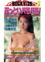 (53ka1280)[KA-1280] ボッキー29 ふっといハモハモ! ダウンロード