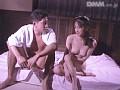 たま~にキスしてまたにして 田村香織 12
