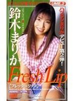 Fresh Lip ダウンロード