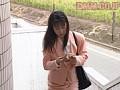 レイプ狂奏曲〜引き裂かれた美肉〜 立花杏子1
