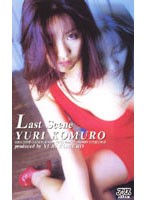 (53ka1942)[KA-1942] Last Scene YURI KOMURO ダウンロード
