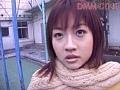 (53ka2013)[KA-2013] 春よ、来い…。遠野小春 ダウンロード 14