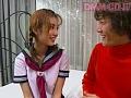 LoveShake~ラブシェイク~星崎未来