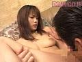 スリーピングビューティー 美竹涼子 サンプル画像 No.2