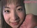 女尻 森高千春 1