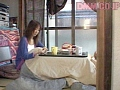 (53ka2111)[KA-2111] 妹玩具 涼風杏菜 ダウンロード 4