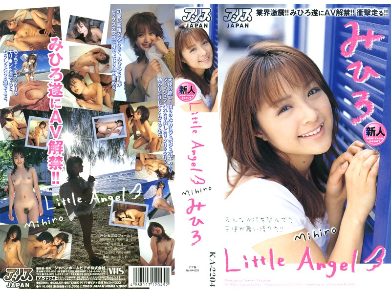 Little Angel みひろ