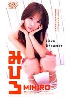 (53dv455)[DV-455] Love Dreamer みひろ ダウンロード