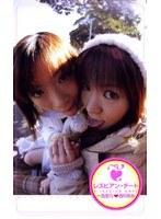 (53kpc6004)[KPC-6004] レズビアン・デート 一色志乃◆西村あゆみ ダウンロード