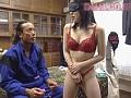 妹はガマンできない女子校生 スーパー 吉井愛美