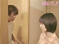 妹はガマンできない女子校生2 広末奈緒 13