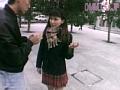 La女子校生ビデオ 第3号
