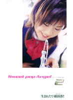 (53ks8470)[KS-8470] Sweet pop Angel 2 ダウンロード