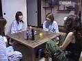 愛染恭子の素人性感講座 Gの快感 4