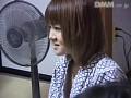 愛染恭子の素人性感講座 Gの快感 5