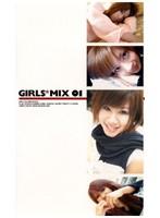 GIRLS*MIX 01 ダウンロード