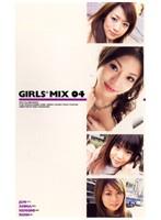 GIRLS*MIX 04 ダウンロード