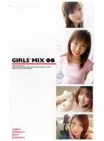 GIRLS*MIX 06 ダウンロード