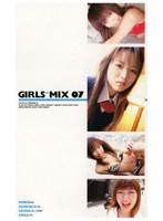GIRLS*MIX 07 ダウンロード