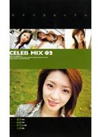 CELEB*MIX 02 ダウンロード