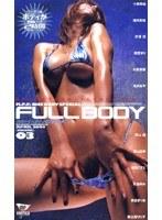 FULL BODY 03 ダウンロード