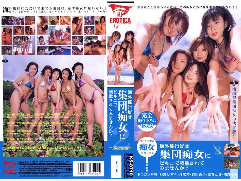 snis00166pl.jpg