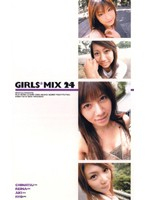 (53ndv0281)[NDV-281] GIRLS*MIX 24 ダウンロード