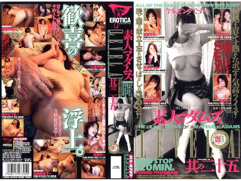 人妻、進藤早枝出演の3P無料熟女動画像。素人マダムズ[LEVEL A] 其の二十五