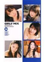 (53ndv0329)[NDV-329] GIRLS*MIX 26 ダウンロード