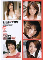 GIRLS*MIX 30
