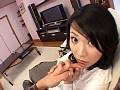 爆乳アイドル妻の「お帰りなさいませ。」 瀬奈紀香 サンプル画像 No.1