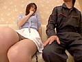 巨乳若妻はお好きですか? 木下やよい 4