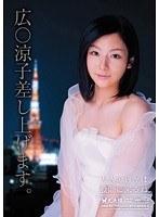 広末涼子そっくりAV女優、弘前亮子