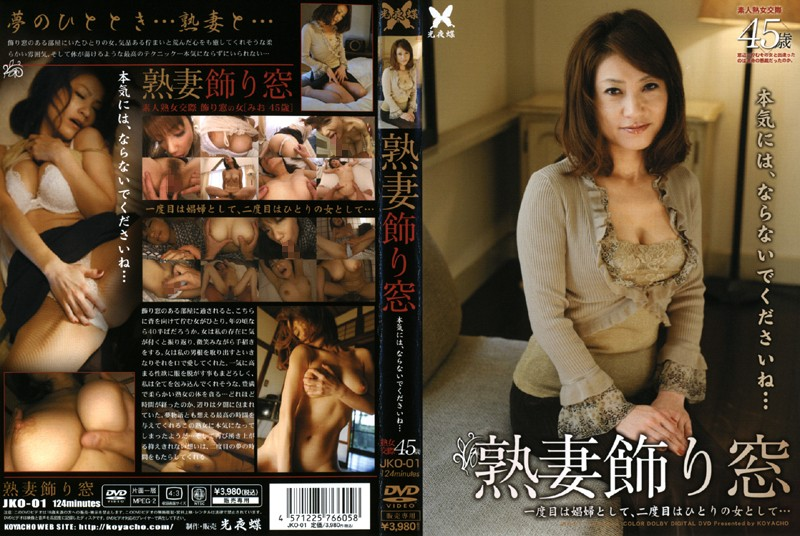 巨乳の素人の不倫無料熟女動画像。熟妻飾り窓 01
