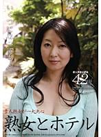(540jyk02)[JYK-002] 熟女とホテル 素人熟女 いずみ42歳 ダウンロード