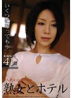 (540jyk04)[JYK-004] 熟女とホテル 素人熟女 きょうこ41歳 ダウンロード