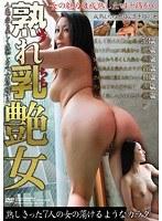 (540kjj00001)[KJJ-001] 熟れ乳艶女 ダウンロード
