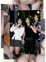 (540sis01)[SIS-001] 三姉妹 ダウンロード
