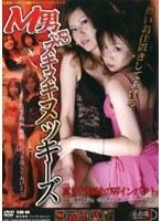(540sod06)[SOD-006] M男VSヌキヌキヌッキーズ ダウンロード