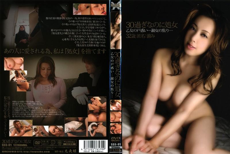 巨乳の彼女のパイズリ無料熟女動画像。30過ぎなのに処女